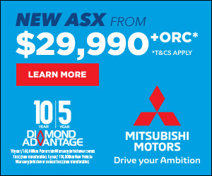 MNZ0011 300x250 NEW ASX Online Banners OpA
